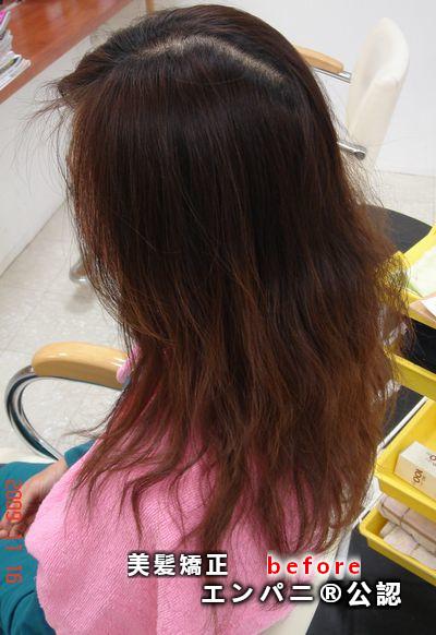 熊本(熊本高難易度縮毛矯正)美髪専門縮毛矯正フィニッシュは乾かすだけ