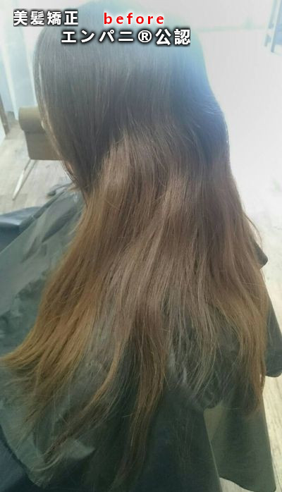 滋賀(滋賀高難易度縮毛矯正)フィニッシュは乾かすだけの縮毛矯正