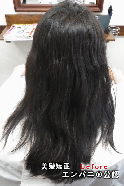鹿児島(鹿児島高難易度縮毛矯正)美髪専門縮毛矯正サロン公式