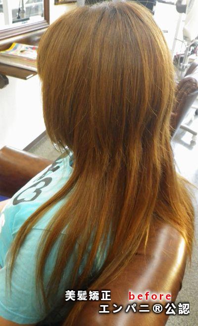 山口(山口高難易度縮毛矯正)脱トリ美髪専門縮毛矯正サロン公式